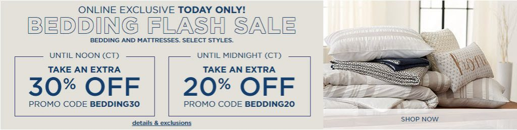 kohl's flash sale! extra 30 percent off bedding! limited time